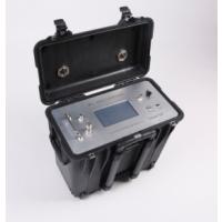 空气质量监测仪便携式MR-AX恶臭气体检测仪
