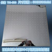 供应直供304不锈钢顶喷花洒泳池强制淋浴器配套不锈钢顶棚大花洒