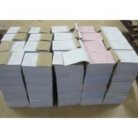 东莞订单表格印刷厂派工出货订货入库表格本印刷二联三联四联表格