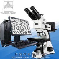 9XB-PC金相显微镜-上海光学仪器一厂生产