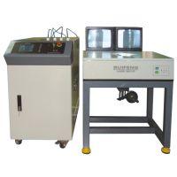武汉瑞丰光电子器件焊接机 RF-GH150三光纤激光焊接机