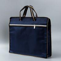 厂家现货批发牛津布会议文件袋,会议手提包