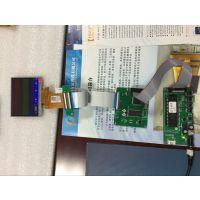 方显供应医疗TFT LCD控制器驱动板