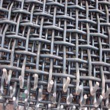 广州304不锈钢轧花网-65锰钢筛网报价-厂房隔断轧花网工厂促销大活动