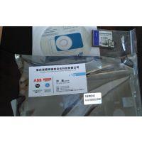 西门子功率单元 LDZ14501002.200全新原装