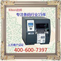 Datamax H-4606X条码打印机高精密度标签机