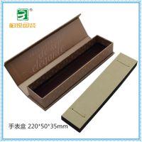 新款高档特种纸翻盖EVA手表纸盒工厂定制