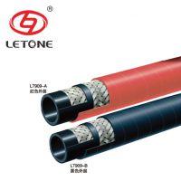 利通 270PSI EPDM橡胶编织蒸汽管|工业蒸汽管|钢丝编织蒸汽胶管dn20厂家