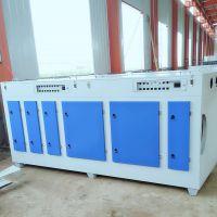沧州誉华喷漆房专用除臭异味UV光氧催化废气净化器环保箱