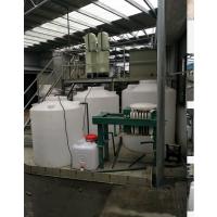 宏旺3T/D除铁除锈工业清洗废水处理设备,宁波小型废水处理设备生产厂家