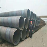 灵煊牌SY/T5037-2008污水处理厂排污螺旋管820*9 耐腐蚀 国标生产