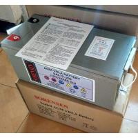 索润森蓄电池SGL12-65吉林厂家12V65AH电池参数/价格