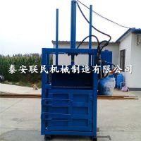 泰安联民 直销废桶压扁机 立式编织袋打包机 半自动塑料编织袋