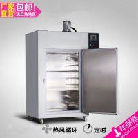 东莞特价直供 大型高温热风循环烘箱 精密恒温工业烤箱 佳兴成厂家非标定制