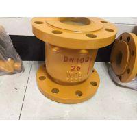 H42N-25C 液氨止回阀 天然气止回阀 永嘉精拓阀门