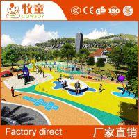 广州牧童户外儿童大型游乐场配套设施生产厂家 游乐场整体方案设计