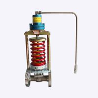 ZZYPE自力式压力调节阀,蒸汽减压阀,空气调压阀