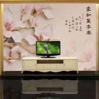 易可家天然生态多功能生态板免漆装饰墙板客厅电视背景墙装饰