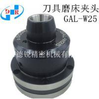 精度0.002mm刀具磨床卡盘GAL-W25 研磨机防尘防水气动卡盘
