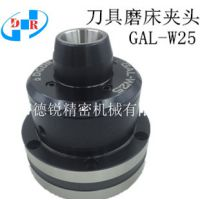 DGDR牌刀具磨床卡盘GAL-W25 研磨机防尘防水气动卡盘