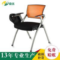 带写字板培训椅 折叠会议椅网布办公椅简约培训室椅子新闻椅直销