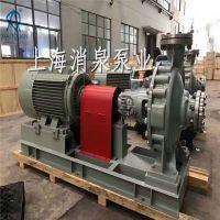 厂家直销 ZA石油化工流程泵 耐腐蚀化工泵 ZA40-200A