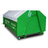 沧州志鹏生产钩臂式垃圾箱 3立方垃圾箱 优质低碳铁皮垃圾箱 厂家批发