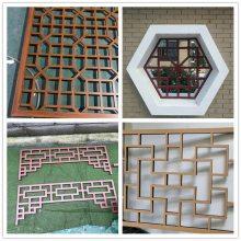 木纹型材铝合金窗花 会展中心铝合金窗花