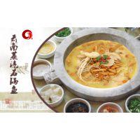 云南石锅鱼加盟讲述怎样开好一家石锅鱼店