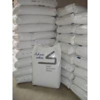 长期供应PET沙伯基础创新V9561