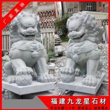 石雕狮子厂家汉白玉石狮子1.2米