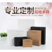 包装盒、纸盒、礼品盒(logo设计、定制)