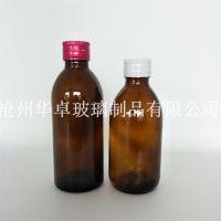 沧州华卓现货供应200ml模制口服液瓶