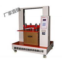 包装箱耐压测试机|包装箱耐压疲劳测试台|纸箱抗压试验机