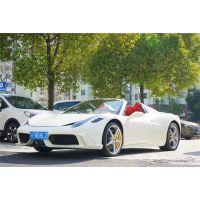法拉利458 Italia 上海租法拉利婚车 敞篷跑车自驾租赁 上海租车实体店