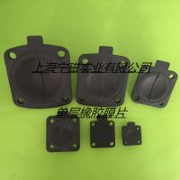 盖米单层阀膜片 GEMU隔膜阀膜片 手动/气动隔膜片 不锈钢DN8皮卡单层膜片