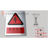 东莞德汇铝标牌有限公司_堆金标牌制作流程