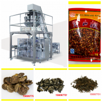 大米零食粮食包装机 颗粒双面成型包装 大豆包装封口机械