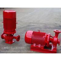 温邦XBD40-140-HY室内消防泵立式多级消防泵