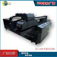 深圳加工项目赚钱小机器迷你手机壳打印机 理光uv平板打印机