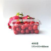 PET一次性高透明水果盒子四川添翼生产厂家直销400克水果包装吸塑塑料盒