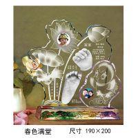 志在四方水晶手脚印郑州婴儿胎发纪念品