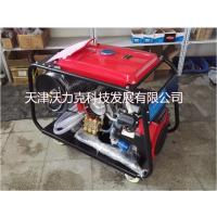 北京沃力克 WL2050高压水疏通机,进口设备组装,厂家直销!