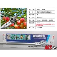 日本爱丽斯(ARS) 160-1.8高空采摘剪高枝剪摘果剪修枝剪果树剪