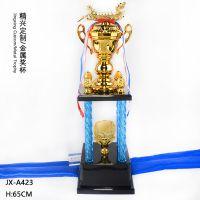 广州龙舟比赛奖杯 金属奖杯 中华龙舟划船节奖品