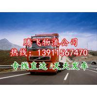 http://himg.china.cn/1/4_170_1018117_600_450.jpg