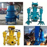 大口径河道挖机耐磨泥浆泵、河道搅拌式泥浆泵