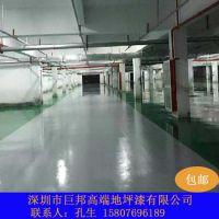 水性固化剂 硬化地坪漆 环氧树脂地坪漆 丙烯酸地坪 固化剂