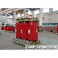 1250kva干式变压器-重量轻 结构稳定 -北京创联汇通
