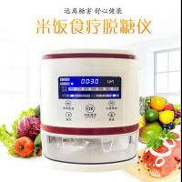 供应DB-TTY30R8智能米饭食疗脱糖仪 养生脱糖电饭煲 评点会销礼品一件代发